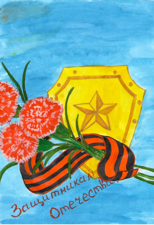 Изо открытка ко дню отечества