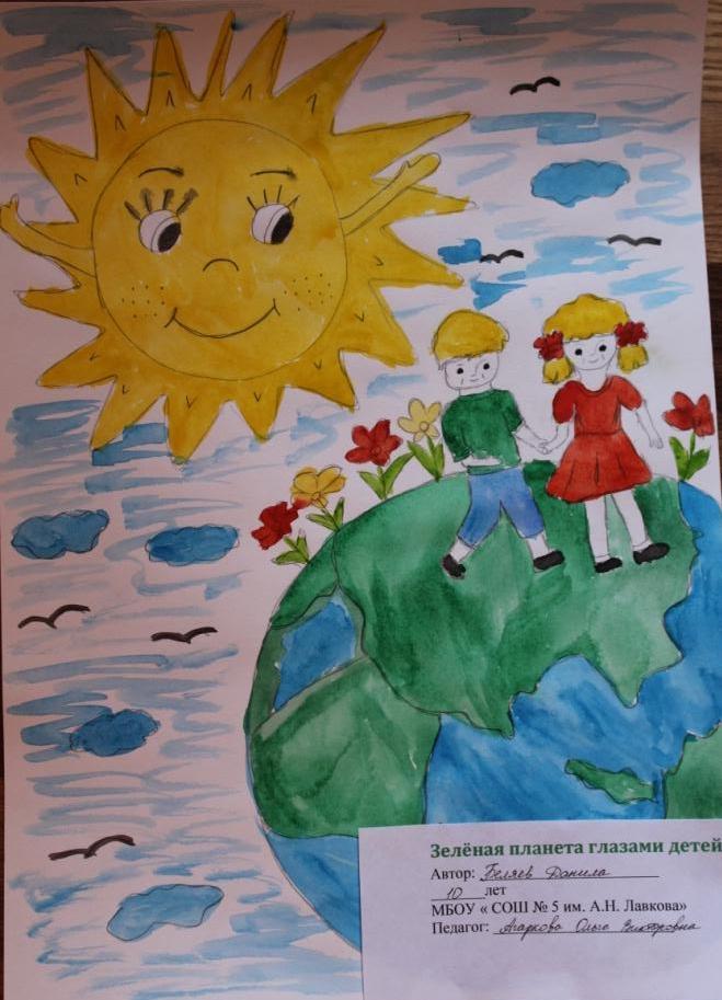 нормальный рисунок на тему зеленая планета картинки рисование карандашом любимого
